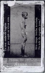 seca+1877
